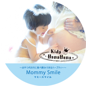 Mommy Smile