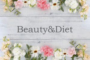 Beauty&Diet